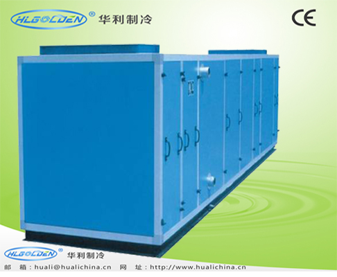 Modular air handling unit with primary filter and HEPA