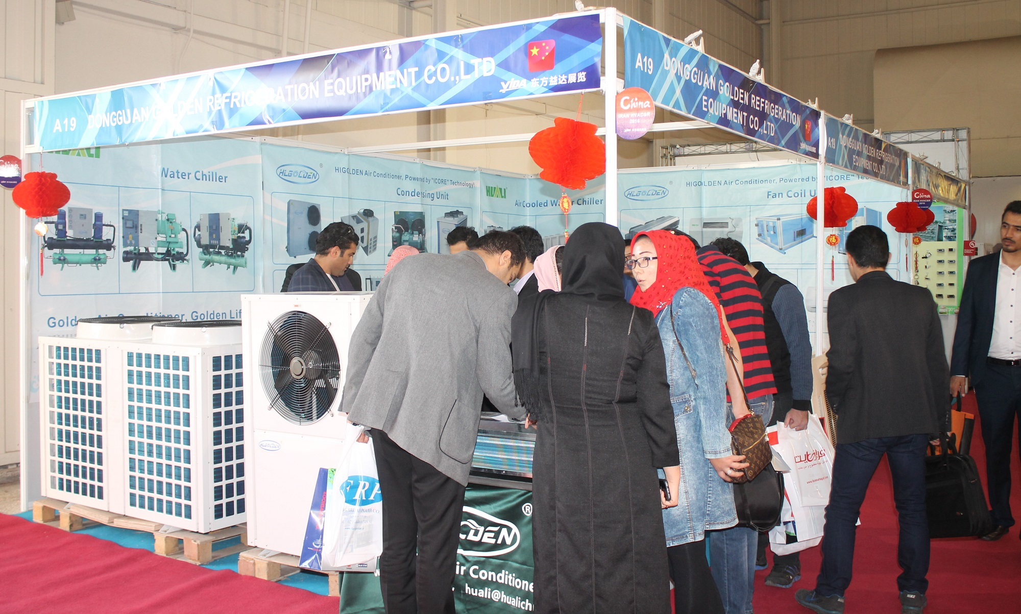 IRAN HVAC R 2016 Exhibition shows